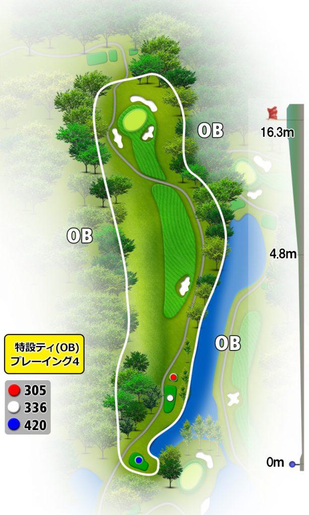 No.11 Hole